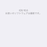 IMG_1096