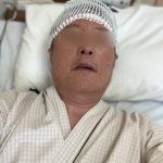 術後の管理人